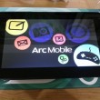 20130525 153909 110x110 Arc Mobile 701D Review
