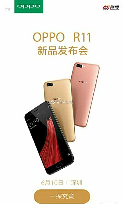 OPPO R11 and R11 Plus to be Announced in June?
