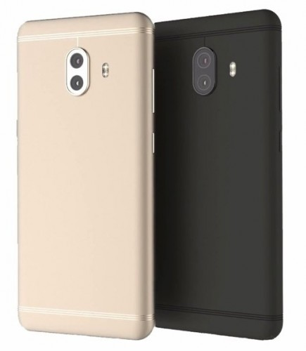 Is this the Samsung Galaxy C10?