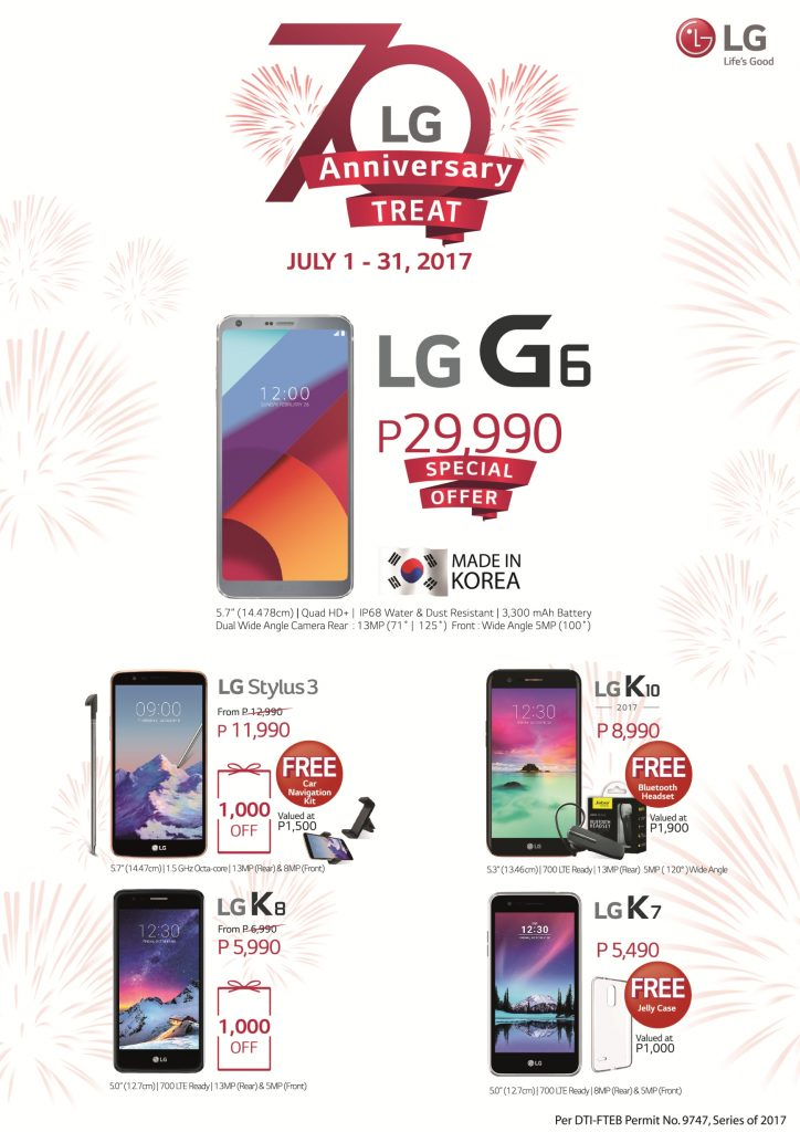 70th anniv LG Mobile A4
