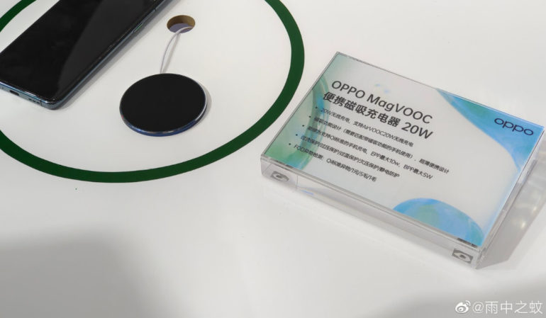 OPPO MagVOOC 20W charger 2
