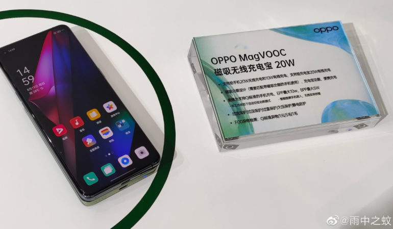 OPPO MagVOOC 20W charger