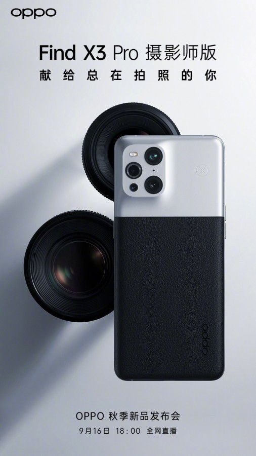 OPPO Find X3 Pro Photographer Edition camera