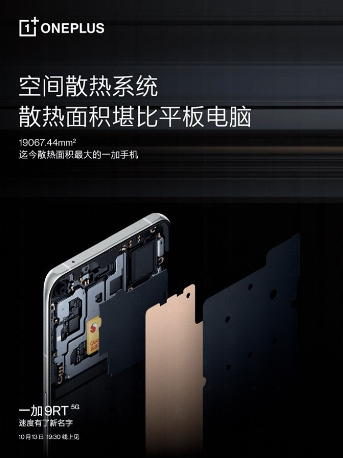 OnePlus 9RT cooling